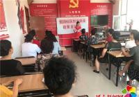 恒润社区开展创业就业政策宣讲会