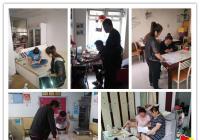 文庆社区开展创城、扫黑除恶入户宣传活动