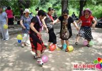 """园校社区开展""""尊老、敬老、 爱老""""老人节活动"""