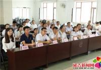 北山街道组织开展《中国共产党支部 工作条例(试行)》知