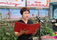 建工街道延青社区仁义信合物业党支部成立