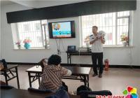 白桦社区开展消防安全知识培训讲座