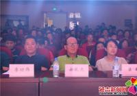 """进学街道迎国庆70周年暨 """"永恒的红色记忆""""文艺专场演出"""