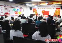 新兴街道党工委召开共产党员服务一条街 主题党日现场观摩