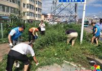 长青社区开展除草活动