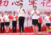 """北山街道四社区""""不忘初心 牢记使命""""快乐周末大舞台演出"""