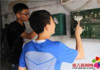 文庆社区组织中学生开展暑期创城社会实践活动