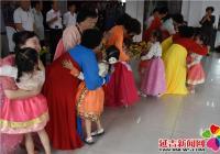 白山社区祖孙同乐 欢庆老人节