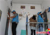 蓝马甲志愿服务 助力创建文明城