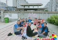 民富社区文明和谐共庆老人节