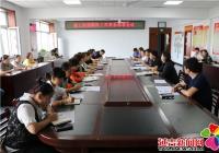 建工街道召开防汛工作紧急部署会议