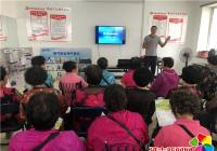 春光社区加强燃气安全宣传  提高居民安全意识