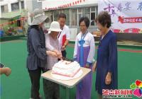 """园新社区开展""""十年寿宴•不忘初心""""主题活动 共庆老年节"""