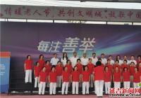 """河南街道开展""""喜迎老人节共创文明城""""大合唱比赛"""