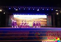 """新兴街道""""庆祝新中国成立70周年"""" 快乐延吉大舞台专场演"""