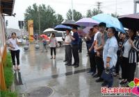 珲春市委组织部调研北大新城党建示范区