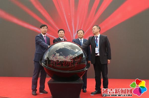 延边国泰在东博会上发布高寒地区新能源车创新技术