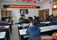 """新兴街道民强社区开展""""党支部工作条例""""专题学习"""