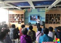 民昌社区消防宣传讲座