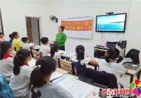 """丹虹社区开展""""腾飞中国 辉煌70年""""庆九三活动"""