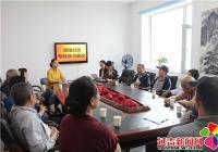 """旭阳社区开展""""学习新《党章》 进入新时代""""主题党日活动"""