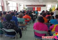 延青社区开展老年人口腔保健知识讲座