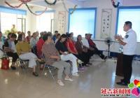 春阳社区开展消防安全知识讲座