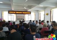 法律服务进社区 普法宣传惠民生