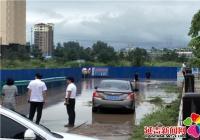 """""""街道吹哨 部门报到""""解决上海城小区北门入口水患问题"""