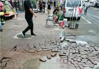 """""""街道吹哨、部门报到""""修复路面破损方便居民出行"""