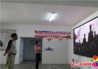 """园月社区党总支 """"传承红色精神 坚定理想信念""""主题党日"""