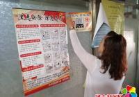 丹光社区开展扫黑除恶宣传营造全民参与氛围