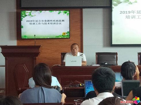 延吉市开展食源性疾病监测工作与技术培训
