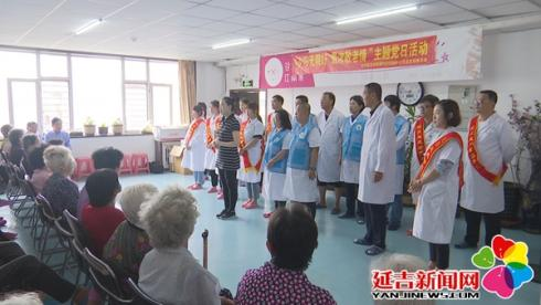 疾控中心开展慰问养老院主题党日活动