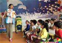 """恒润社区开展""""玩中学学中玩机器人助力快乐童年""""活动"""