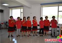 """园校社区开展""""老师辛苦了,祝您节日快乐!""""教师节活动"""