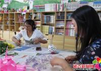 情系辖区教师 共度欢乐节日