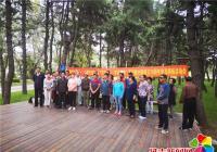 丹岭社区开展喜迎新中国成立70周年趣味运动会