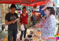 民旺社区妇联积极开展禁毒宣传活动