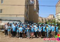 """园建社区开展""""蓝马甲行动""""志愿服务活动"""