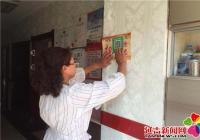 园校社区开展扫黑除恶专项 斗争宣传活动