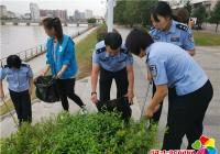 白新社区团支部联合延吉边防志愿者开展巡河护河活动