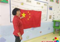 """丹吉社区开展""""国旗在我心中高高飘扬""""主题活动"""