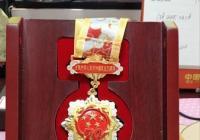 """新兴街道为建国前老战士颁发""""庆祝中华人民共和国成立 70"""