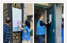 延虹社区开展灵活就业社保补贴政策宣传活动
