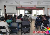 长林社区开展学习杜富国同志先进事迹活动