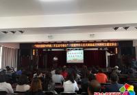 """朝阳川镇开展""""庆祝新中国成立70周年""""主题宣讲活动"""
