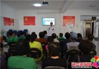 晨光社区开展预防慢性病健康知识讲座