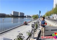 南阳社区扎实开展巡河工作