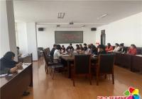 """新兴街道党工委""""不忘初心、牢记使命"""" 主题教育读书班"""